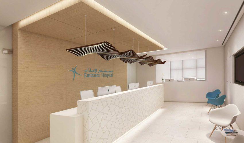 Emirates Hospital –  R.A.K.